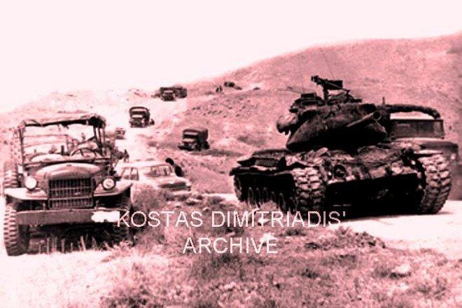 Συνολικά οι Τούρκοι έχασαν στις επιχειρήσεις 6 Μ-48 και 17 ή 18 Μ-47 σύνολο 23 ή 24 άρματα (Πληρώματα 27 νεκροί - 51 τραυματίες)