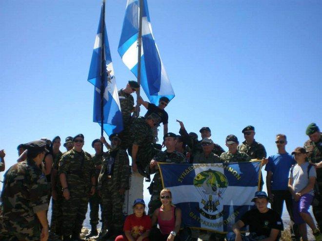 Το μνημείο στήθηκε στο σημείο και συντηρείται από Εφέδρους, οι οποίοι τιμούν με αυτό τον τρόπο τους Καταδρομείς που έπεσαν για την Ελλάδα τιμώντας τον όρκο τους και τη Σημαία...