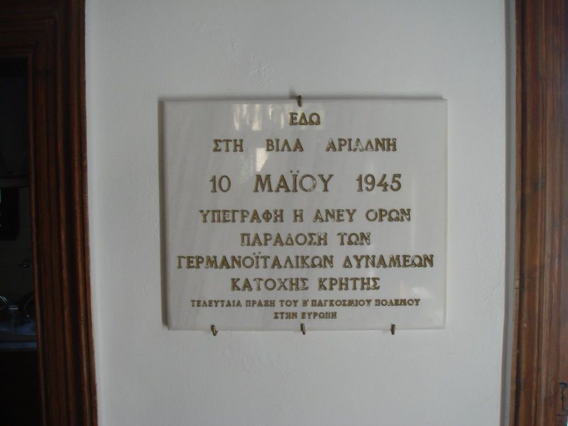 vila ariadni