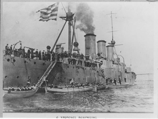 Την 11 Σεπτεμβρίου 1911 κατέπλευσε στο Φάληρο, όπου έγινε δεκτό από τους Έλληνες με ενθουσιασμό.