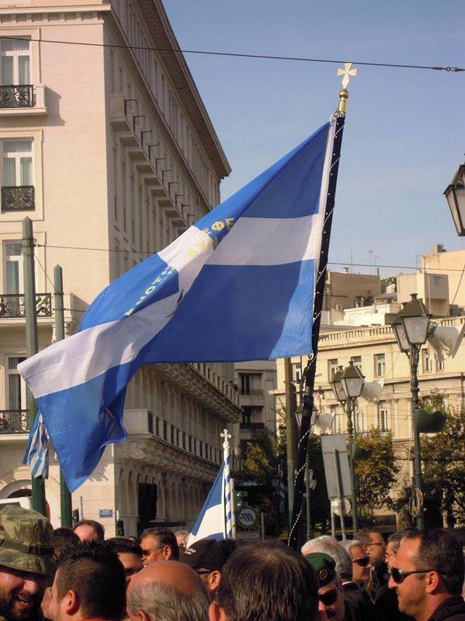 Στην πλατεία Συντάγματος πραγματοποιείται η συγκέντρωση της ΚΕΕΔ.