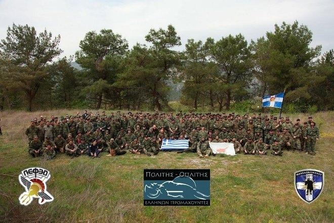 Ομάδες από την Μητροπολιτική Ελλάδα και την Κύπρο θα συμμετέχουν στην άσκηση, η οποία αποτελεί το κορυφαίο γεγονός για την εφεδρεία με στόχο την αξιολόγηση και την συντήρηση των Εφέδρων Αξιωματικών, Υπαξιωματικών και Οπλιτών που ανήκουν στην δύναμη της Λέσχη Εφέδρων Ενόπλων Δυνάμεων.