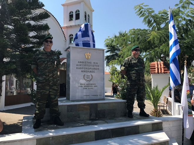 Την εκδήλωση τιμής και μνήμης, συνδιοργάνωσαν ο Δήμος Μαλεβιζίου και ο Σύλλογος ΚΟΜΑΝΤΟΣ '74.